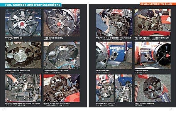 Racing-Pictorial-Series-von-Model-Factory-Hiro-No-08-Brabham-BT46-46B-48_b6.jpeg